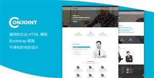 响应式公司网站HTML5模板前端UI框架