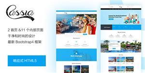 响应式旅行社和旅游Bootstrap蓝色模板