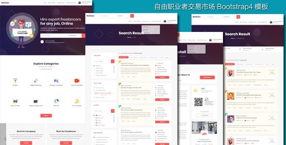响应式自由职业者线上市场HTML模板