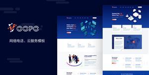 网络电话云服务企业网站Bootstrap模板