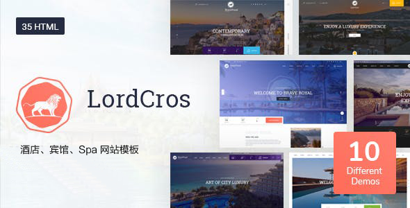 响应设计酒店Spa旅行社网站HTML5模板