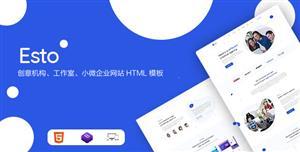 创意机构工作室小微企业网站HTML模板响应式