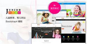 响应式儿童教育机构育儿网站HTML5模板