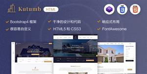 响应式房产中介网站html模板深蓝色设计