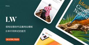HTML创意的作品集网站模板工作室网站