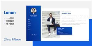 创意个人主页网站个人简历网页模板