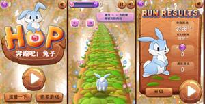 h5手机游戏奔跑吧兔子源码下载