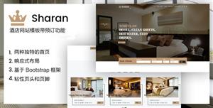 bootstrap带预订的酒店网站模板响应式设计