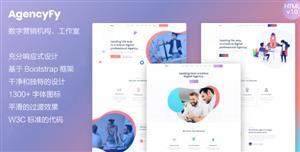 创意数字营销企业HTML5响应式模板