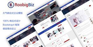 蓝色大气响应式公司业务网站HTML5模板
