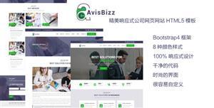 bootstrap4框架设计的企业网站html模板