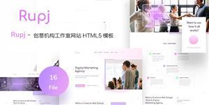 设计精美的创意机构网站HTML模板