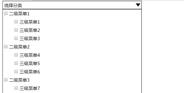 jQuery下拉框多选特效插件