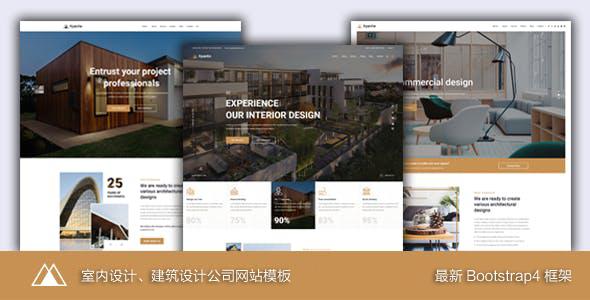 响应式bootstrap室内设计与建筑公司网站模板