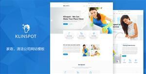 响应式Bootstrap清洁家政公司网站模板