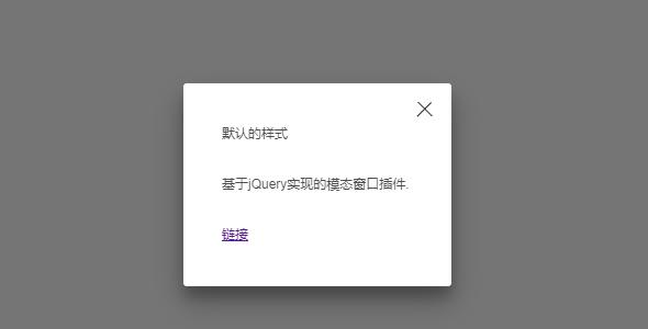 jQuery模态窗口插件vintage-popup