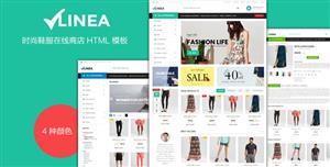 响应式设计服装鞋子在线商店HTML模板