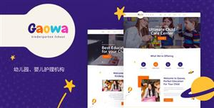 bootstrap幼儿园网站模板响应式设计