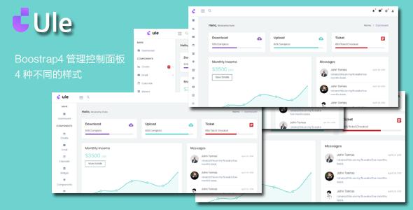 Bootstrap实现的管理仪表板模板UI框架4套