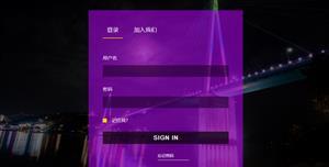 紫色HTML登录注册切换页面