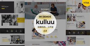创意机构网站响应式HTML模板