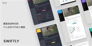bootstrap平滑滚动个人网站模板