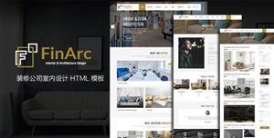 大气装修业务室内设计公司网站html模板