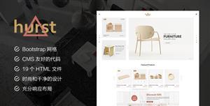 创意家具在线商店电商网站HTML模板