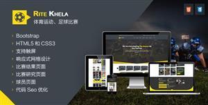 bootstrap体育网站足球响应式模板