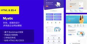 创意响应式企业网站HTML5 CSS3模板