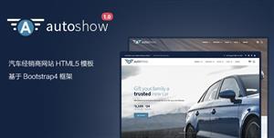 HTML5汽车展厅经销商网站响应式模板