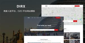 响应式bootstrap商家入驻O2O平台网站模板