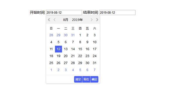 jedate.js日历插件自动选择一年