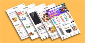 仿淘宝app手机端电商网站静态html模板