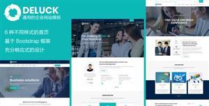 html5響應式多用途商業企業網站模板