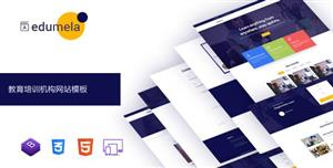 响应式bootstrap教育公司培训机构网站模板