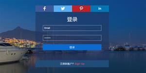 蓝色社交图标登录页面