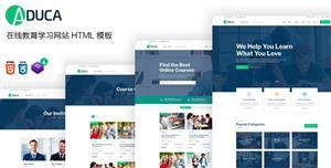响应式Bootstrap在线视频学习网站模板