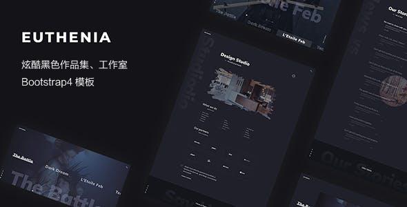 炫酷黑色通用的个人网站HTML5模板