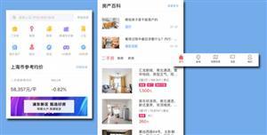 房产app手机网站html页面