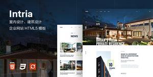 大气HTML5建筑设计公司网站模板