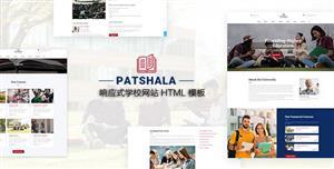 简约的教育学校网站HTML5模板