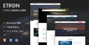 HTML5新能源科技公司网站模板