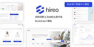 响应HTML5自由人才市场求职招聘模板