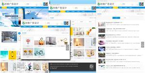 蓝色的HTML广告设计公司网站模板