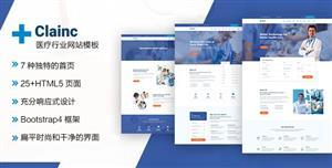 响应式诊所和医院网站html模板
