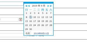 一款简单的js日历插件
