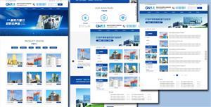 环保设备公司网站HTML模板