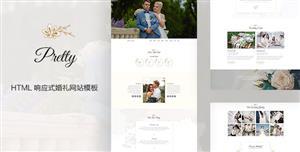 响应式HTML5婚礼网站模板