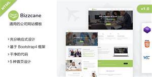 多用途响应企业网站HTML5模板